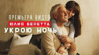 """Виктор Цой и группа """"Кино"""" Видели ночь retronew"""