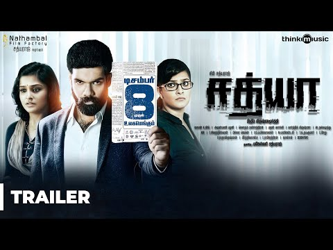Sathya Movie Picture