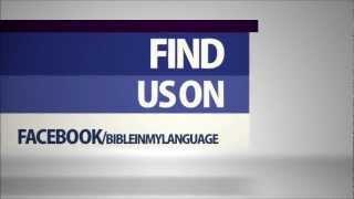 http://www.bibleinmylanguage.com/Shona-Bible-Union-Version-BHAIBHERI-Magwaro-Matsvene-Amwari_p_3481.html Shona Bible Union Version ...