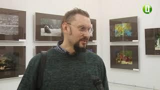 У Хмельницькому музеї студії фотомистецтва розгорнулася виставка «Краще з фондів»