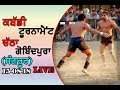 Final Match Maha Singh Wala V/S Dirba Pind Chatha Gobindpura 15 August 2018/www.123Live.in
