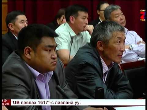 Ч.Улаан: Татварын системд 250 гаруй хөнгөлөлт чөлөөлөлт байдаг