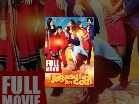 Jugaadi Dot Com New Full Punjabi Movie Latest Punjabi Movies 2015 Nachhatar Gil Feroz Khan