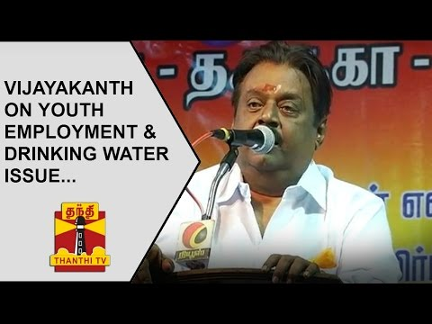TN-Elections-2016--Vijayakanth-on-Youth-Employment-and-Drinking-Water-Issue--Thanthi-TV