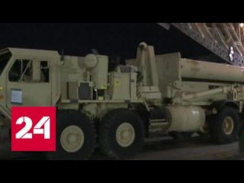 Спутники-шпионы США зафиксировали активность на ядерном полигоне КНДР