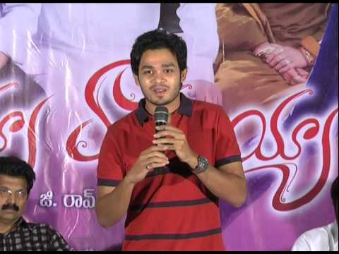 Vinavayya Ramayya Press Meet