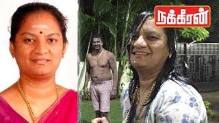 Video Real face of 'Sasikala Pushpa' | Exclusive Video (must watch) MP3, 3GP, MP4, WEBM, AVI, FLV November 2017