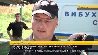 Правда тижня на ПравдаТУТ Львів за 13.08.2017