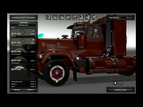 Mack Superliner 1.22