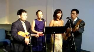 놀랍다 주님의 은혜 Marvelous Grace-정인국자녀들 4중창-2013-03-16-16-42-53