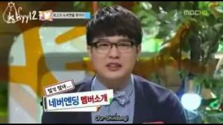 Video The SuJu Guide - Let's learn about Shindong MP3, 3GP, MP4, WEBM, AVI, FLV Juli 2018
