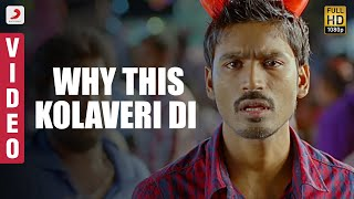Why This Kolaveri Di (official video) - 3 Tamil Movie