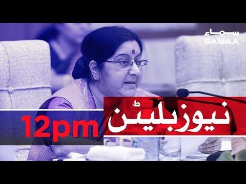 Samaa Bulletin - 12PM - 25 March 2019