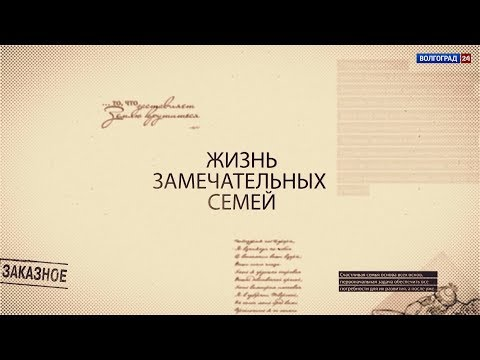 Семья Рыбаковых. Выпуск от 03.10.2018