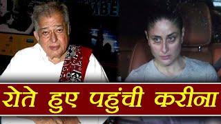 Video Shashi Kapoor: Teary Eyed Kareena Kapoor Khan REACHES Uncle's house with Saif Ali Khan   FilmiBeat MP3, 3GP, MP4, WEBM, AVI, FLV Desember 2017