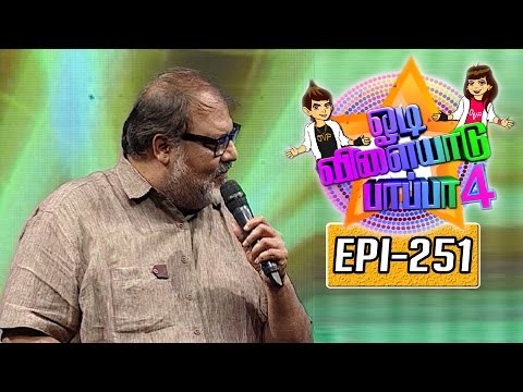 Odi-Vilayadu-Pappa-Season-4-Epi-251-Best-Performer-Bharath-Rajan-03-08-2016