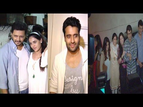 Celebs At Screening Of Movie Lai Bhari