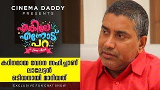 Video Director Shrikumar Menon on Mohanlal's Odiyan Make Over | Enkile Ennodu Para | V A Shrikumar Menon MP3, 3GP, MP4, WEBM, AVI, FLV Oktober 2018