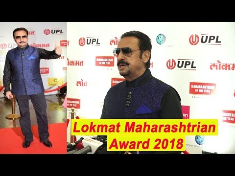 Gulshan Grover  At Lokmat Maharastrian Of The Year Awards 2018