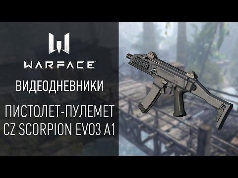 CZ Scorpion Evo3 A1: видеодневники Warface