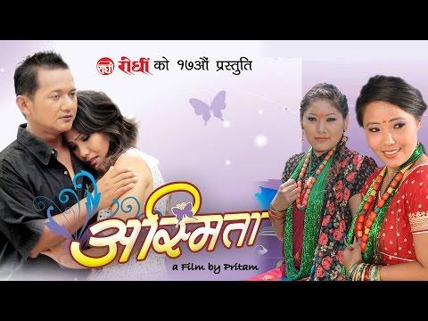 New Nepali Gurung Movie 2016 - ASHMITA Ft  Pritam Gurung, Anuta Gurung | Rodhi Digital