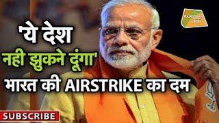 Aaj Tak LIVE TV     India Strikes Back   PoK Air Strikes Live Updates   RajasthanTAK