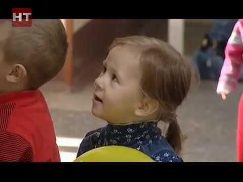 """В Новгородскую область поступила вакцина """"Гриппол плюс"""" для иммунизации детей"""