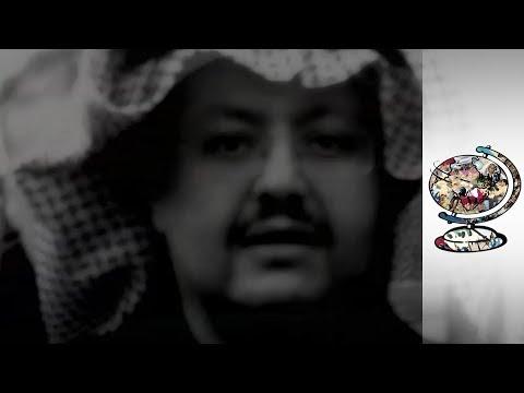 Saudi Arabia's Lost Princes