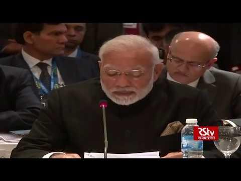 PM Modi's Speech | BRICS Leaders' Informal Summit