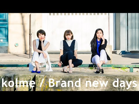 , title : 'kolme / Brand new days'