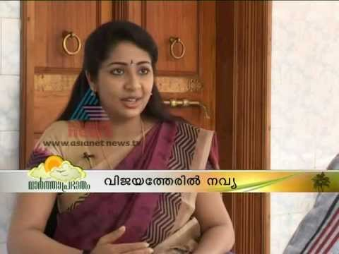 Video Navya Nair making her come back in the movie