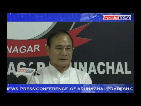 Arunachal Today Live Stream