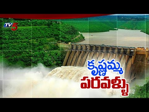 Overflowing Krishna River with Flood Water : TV5 News