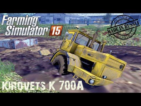 Kirovec K-700A v1.0