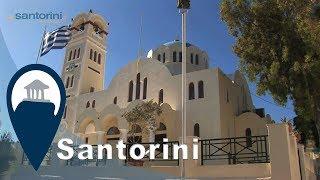 Santorini   Emporio Village
