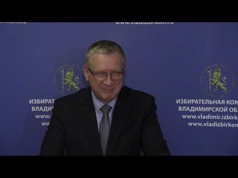 2018 09 23 Вадим Минаев о втором туре выборов губернатора - DomaVideo.Ru
