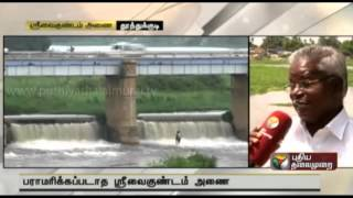 Lack of maintenance leads to reduction in storage capacity of Srivaikuntam dam in Tuticorin
