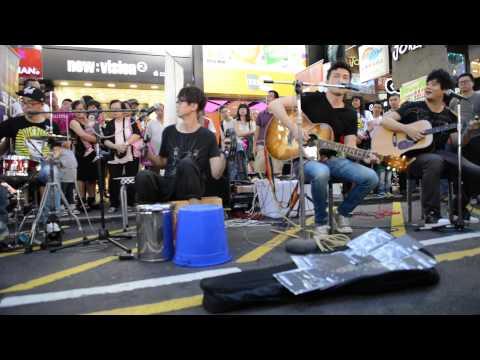 Dear Jane - Yellow Fever + Interview (Street Tour)