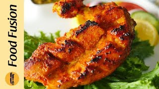 Chicken Tandoori Tikka Recipe By Food Fusion