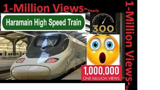 Video Makkah to Madina Complete Travel Journey in English  and Train Review. Haramain High Speed Railways MP3, 3GP, MP4, WEBM, AVI, FLV Agustus 2019
