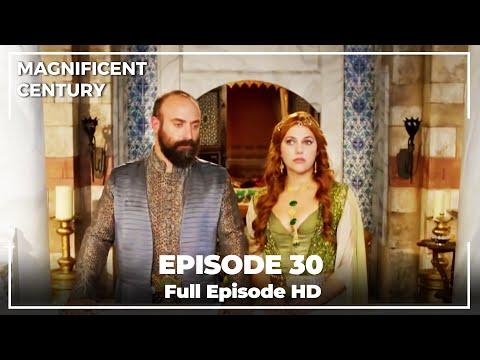 Magnificent Century Episode 30 | English Subtitle