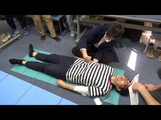肝臓リフト+頭蓋テクニック 理学療法士 柔道整復師 内臓治療