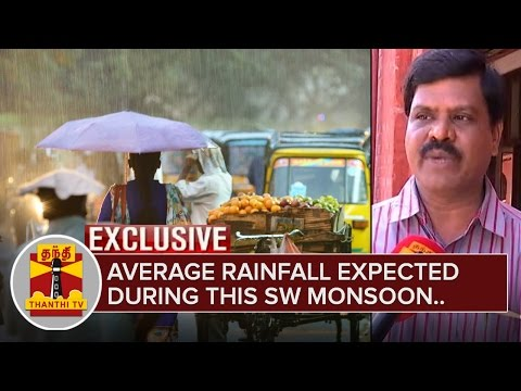Average Rainfall expected during this South-West Monsoon | ThanthI TV