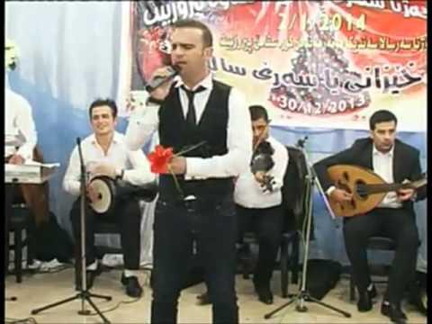 Heja Zaxoy Min Dit Jara Ewili Li Ahenga Sersala 2014 (видео)