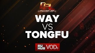 WAY vs TongFu, DPL Season 2 - Div. A, game 2 [Tekcac]