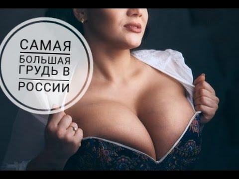 bolshie-siski-v-rossii-porno