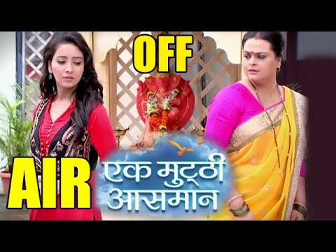 Ek Mutthi Aasman : OMG! Show Going OFF-AIR? MUST WATCH 3rd September 2014 FULL EPISODE