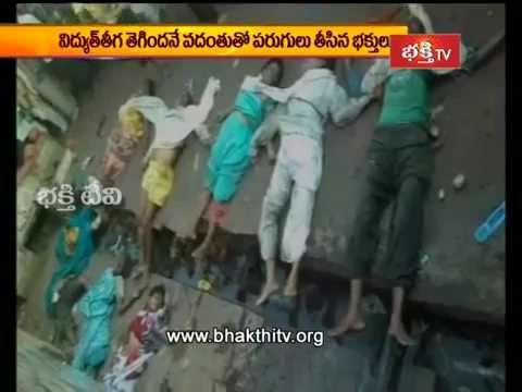 Madhya Pradesh : Ten Killed in Stampede Near Kamtanath temple