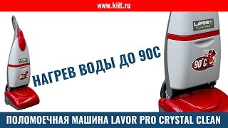 Walk Behind Floor Scrubber Driers Crystal Clean LAVORPRO Made In Italy