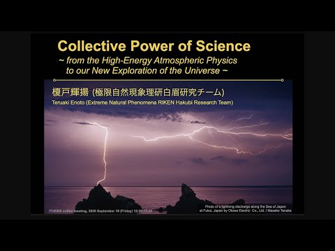 Collective Power of Science ~ from the High-Energy Atmospheric Physics to our New Exploration of the Universe ~